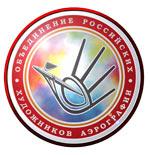 Логотип ОРХА
