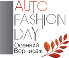 Auto Fashion Day 2006